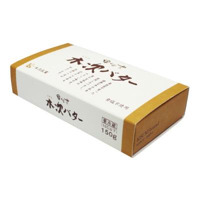 奥出雲 木次バター(無塩)