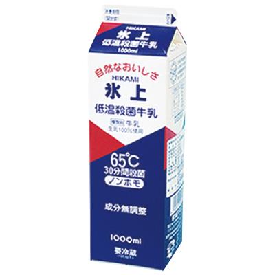 氷上低温殺菌牛乳