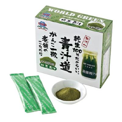 ワールドグリーン粉末青汁